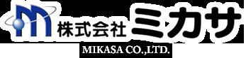 株式会社ミカサ【電子部品商社】
